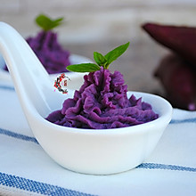 牛奶紫薯泥——宝宝健康辅食