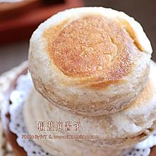 椒盐麻酱饼