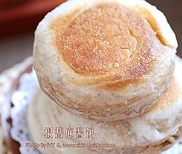 椒盐麻酱饼的做法