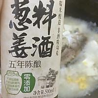 鲫鱼豆腐汤#做道好菜,自我宠爱!#的做法图解8