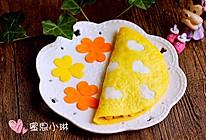 【儿童节】爱心蛋包饭—颜值担当的做法