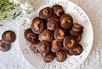 网红坚果巧克力脆脆的做法