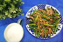 家常菜~蒜苔炒肉丝的做法
