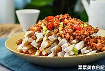 香蒸芋头丝|咸香软糯