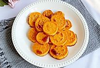 #中秋团圆食味#酥软香甜蜂蜜烤红薯的做法