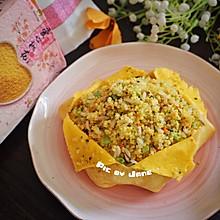 素之食谱—小米什锦炒饭