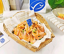 #下饭红烧菜#口感鲜甜~营养丰富~葱油北极虾的做法