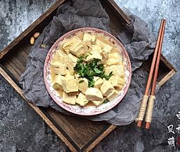 清炖嫩豆腐的做法