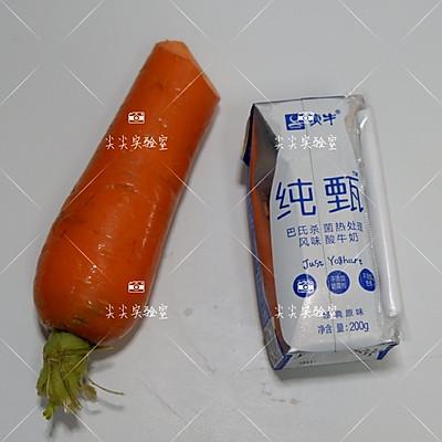 胡萝卜思慕雪的做法 步骤1