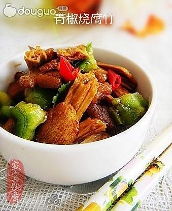 青椒烧腐竹的做法