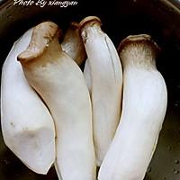 鱼香杏鲍菇的做法图解1