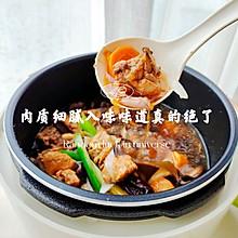 #蛋趣体验#小鸡炖蘑菇