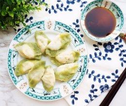 翡翠三鲜水饺·辅食的做法