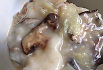 汤疙瘩(糯米粉&粘米粉)的做法