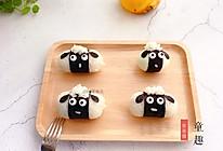 羊羊锄奸大作战——羊羊肉松饭团的做法