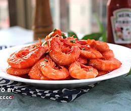 超快上手的茄汁虾的做法