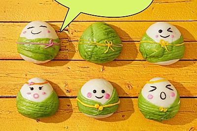 营养可爱造型早餐包子【蒸●卡通粽子包】