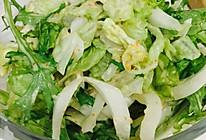 培煎芝麻沙拉的做法