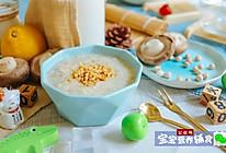 核桃奶香小米粥的做法