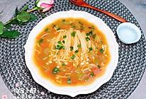 番茄金针菇汤 #今天吃什么#的做法
