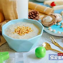 核桃奶香小米粥
