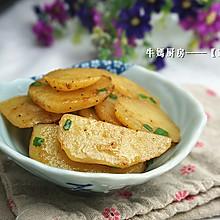 #粉粉套装试用#椒香土豆片