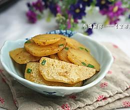 #粉粉套装试用#椒香土豆片的做法