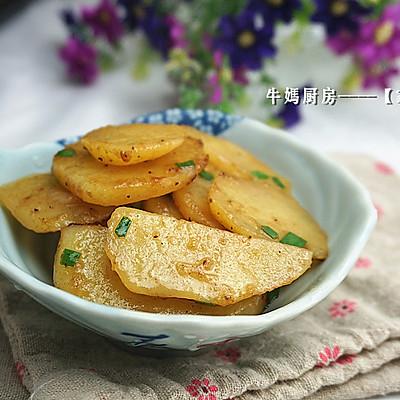 椒香土豆片