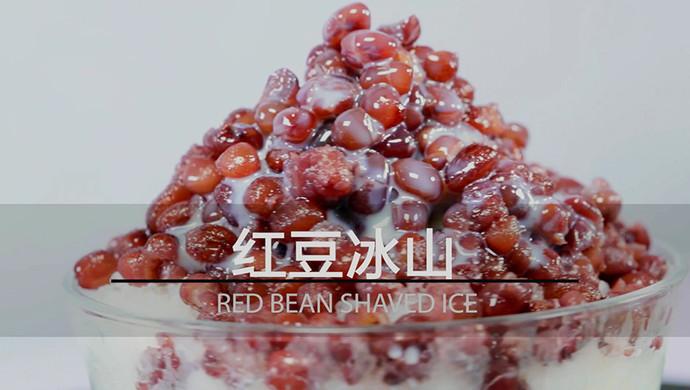 红豆牛奶冰 | 魔力美食