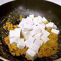 蟹黄豆腐南瓜羹#给老爸做道菜#的做法图解11