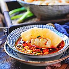 #秋天怎么吃#猪肉水饺