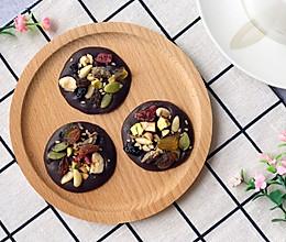 贺年糖果 情人节必备 佛罗伦汀巧克力的做法
