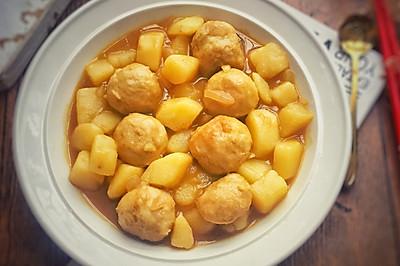 咖喱土豆贡丸