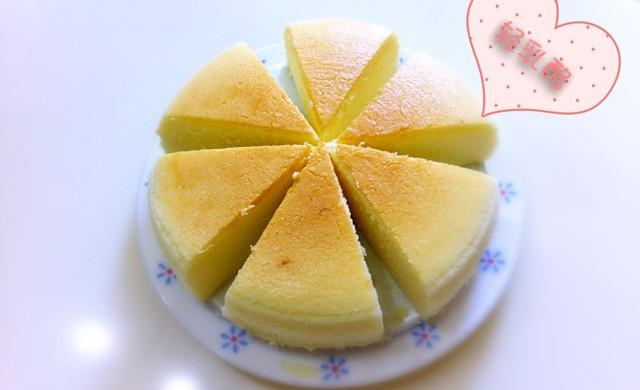 轻乳酪蛋糕的完美(6寸)