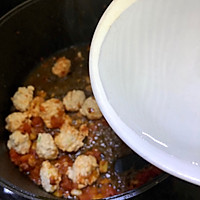 #爽口凉菜,开胃一夏!#番茄鸡肉丸的做法图解15