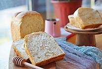 创意面包 超级食物奇亚籽、小身材好营养,只用酸奶无水版吐司的做法