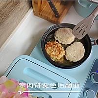 牛肉饼蜂蜜芥末牛角包的做法图解15