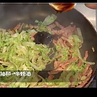 私味食光 [日式炒面]第十九集的做法图解5