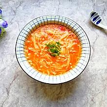 番茄金针菇浓汤#洗手作羹汤#