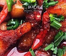 好吃到舔碗的蜜汁红烧肉的做法
