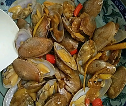 花蛤的做法