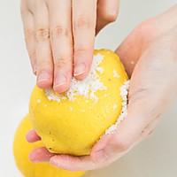 柠檬百香果蜜的做法图解1