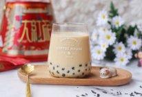 焦糖珍珠奶茶的做法