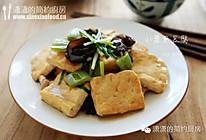 小葱煎豆腐的做法