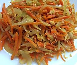 甜蜜素菜—胡萝卜炒洋葱的做法