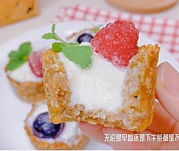 #元宵节美食大赏#水果酸奶燕麦杯