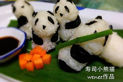 寿司小熊猫