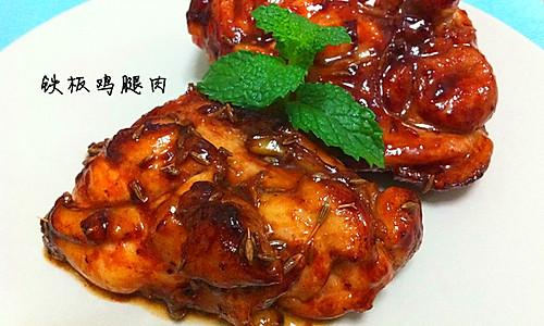 铁板鸡腿肉(平底锅版)的做法