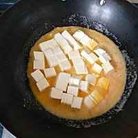 #花10分钟,做一道菜!#蟹黄豆腐的做法图解9