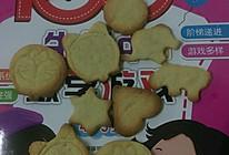 造型曲奇饼的做法